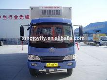 atv trailer.trailer light .traktor trailer refrigerated truck/refrigerator car