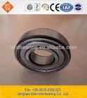 6309-2ZR Cheap ball bearing High temperature resistant Add sealing