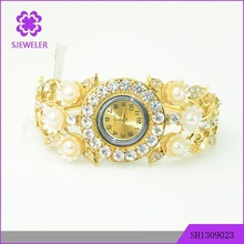2015 Genuine Fancy Gold Plating Pearl Lady Watch Wholesale
