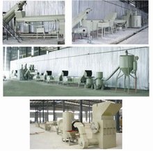Hot sale high quality of PET bottles flakes crushing and washing machine