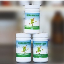 Depond Drug for Poultry Coccidiosis