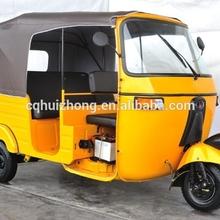 KST200ZK 200cc water cooling bajaj motorcycle three wheel passenger tricycle