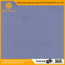 soft handfeel magnetic fabric fabric