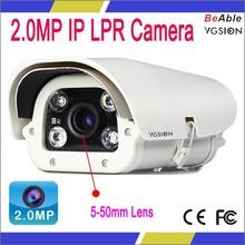 License Plate Recognition 5~50mm VARIFOCAL Lense 2MP IP LPR BULLET CAMERA security cctv lpr camera