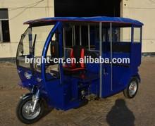 bajaj cng gas powered passenger tricycle three wheel motorcycle