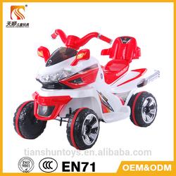 4 EVA wheels kids electric motorcycle plastic kids electric motorcycle with light and music