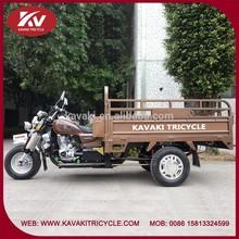New design fashion three wheel motorcycle 150cc wholesale