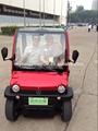 السيارة الكهربائية مجموعة 180km/ السيارات الكهربائية الصينية الرخيصة للبيع/ استخدام سيارات للبيع