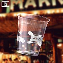 P1-U200Y-T PP 7oz 200ml - plastic drinking cup disposable tableware