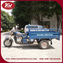China famous good quality cheap blue China cargo tricycle wholesale