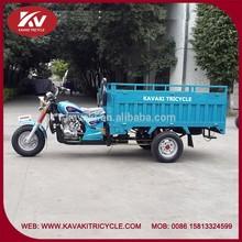 China Guangzhou factory blue new three wheel motorcycle wholesale