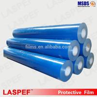 Free blue films hot blue film,film blue full china