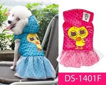 2015 Wholesale Dog Apparel Dog Coat Fashion Dog Dress