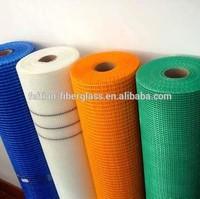 fiberglass mesh for 160gr 4x4 fiberglass fabric