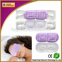 Disposable steam eye mask for sleeping