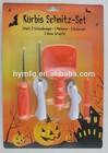 5pcs Halloween pumpkin carving kit