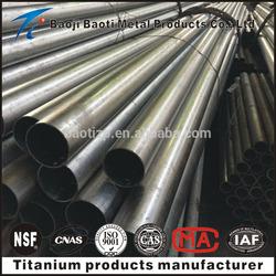 2015 best selling astm b338 gr2 titanium tube target usa