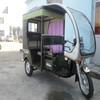 good quatily electric three wheeler price