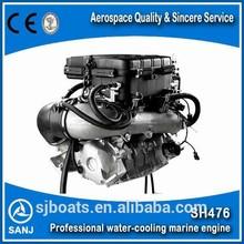 SANJ inboard marine boat engine