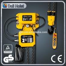 High quality CE Provided 2 ton chain hoist electric chain hoist