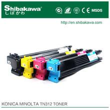 China factory konica minolta toner cartridge bizhu 164 for copier
