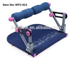 smart total core/ new design abdominal trainer fitness equipment