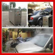 2015 CE no boiler LPG 2 guns 20 bars portable steam car wash/steam commercial steam cleaner
