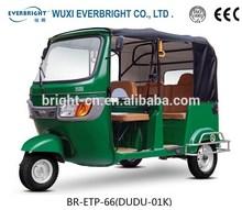 keke tuktuk three wheel electric scooter