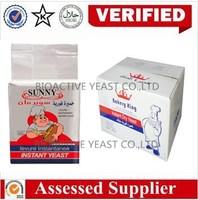 high quality instant dry yeast powder