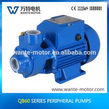 45MM Rotor copper wire QB60 Electric Water Pompa(QB60)