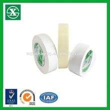 DSH 90U Hot Melt Adhesive Double Sided Tape
