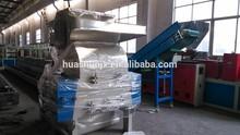 pp/pe waste crusher recycle machine