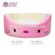 ODM Soft Warm dog bed