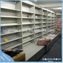 Job lots metal/stell library bookshelf