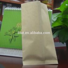 fast food paper packaging