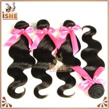 Cheap Hair Weave Bundles Brazilian Human Hair Sew In Weave