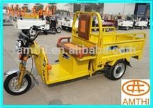 2014 New Design Bajaj Rickshaw/3 Wheel Electric Car ,amthi