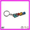 2d zinc alloy key chains