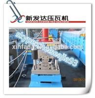 roller door roll forming machine