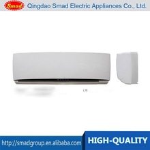 cooling and heating galanz split air conditioner