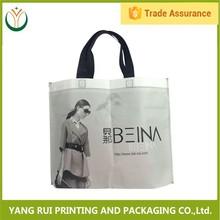 Wholesale Price Reusable Non-woven Bag Packaging