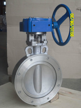 gearbox operated ANSI150 high performance butterfly valve