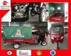 3 wheel electric mini car for sale