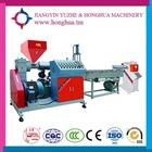 High Quality PP PE HDPE ABS PC used plastic granulating machine