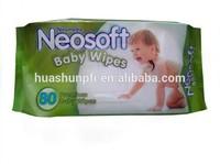 baby skin care wet wipes, baby wet towel, baby wet napkin