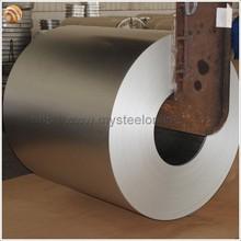 Anti Finger Print AFP Galvalume Steel