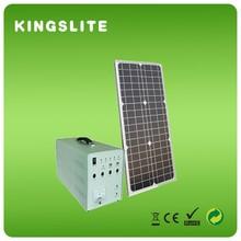 50W solar power system