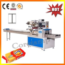 soap/bread/candy/cake/biscuit/chocolate automtic horizonal flow packing machine