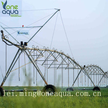 Aquaspin DYP 482 irrigation pivot