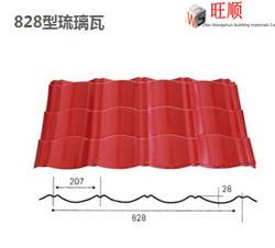 hot sale eco-friendly sheet metal roofing tile